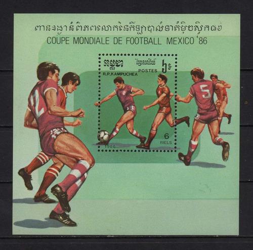kampuche 1986 mundial de futbol mexico hoja souvenir