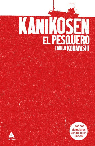 kanikosen(libro novela y narrativa extranjera)