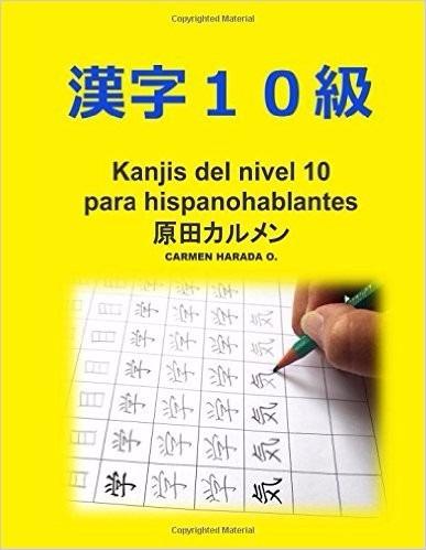 kanji paquete de 3 libros de kanjis para el kanken japones.
