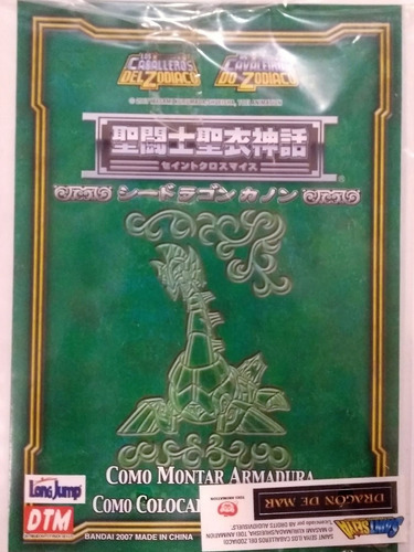 kanon dragon marino myth cloth