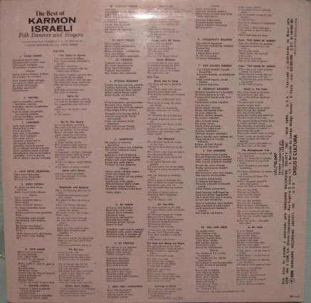 karmon israeli - the best karmon israeli vol-1 - 1976