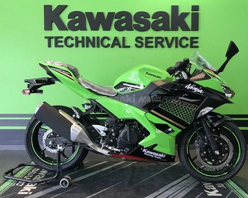 kawasaki ninja 400 abs calle 0km lanzamiento krt 2020
