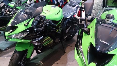 kawasaki ninja zx-636