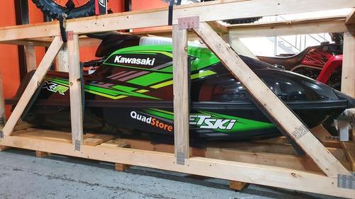 kawasaki sxr 1500 - 2020 - entrega inmediata - stock real -