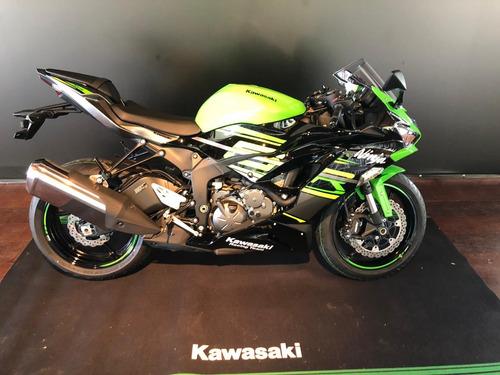 kawasaki - zx-6r