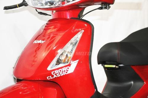 keller crono classic 110 full disco 0km cub scooter 110cc