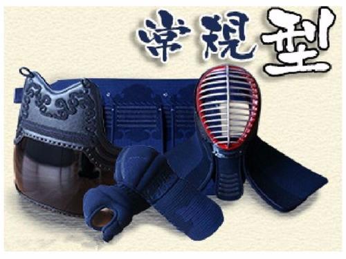 kendo set de implementos para la practica o entrenamiento