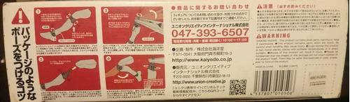 kenshin himura figura revoltech yamaguchi