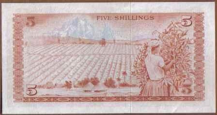 kenya, 5 shillings 1 jul 1978 p11c