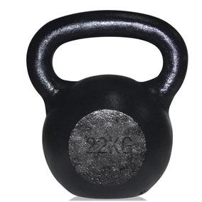 11e376168 Kit Kettlebell Ferro Fundido - Acessórios Para Musculação no Mercado Livre  Brasil