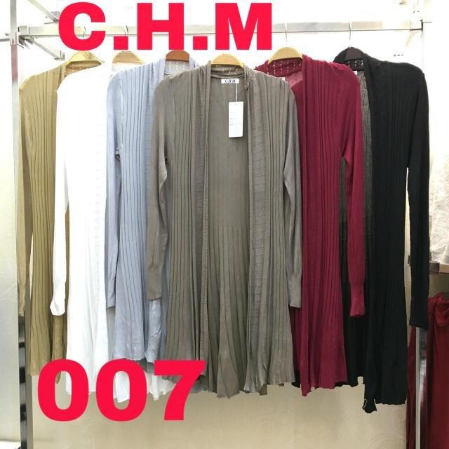 5aa08ebee Kimono Cardigan Blusa Trico Tricot La Feminino Inverno Boho - R  42 ...