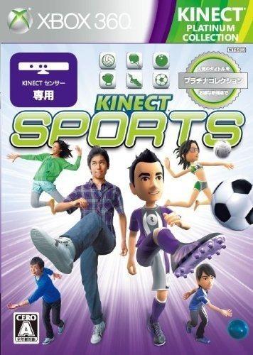 kinect sports (colección platinum) [importación de japón]