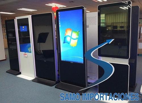 kioscos interactivos samo ultima tecnologia