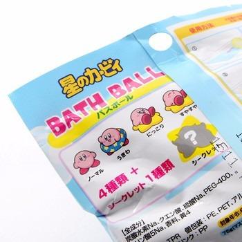 kirby bath bomb - bomba de baño
