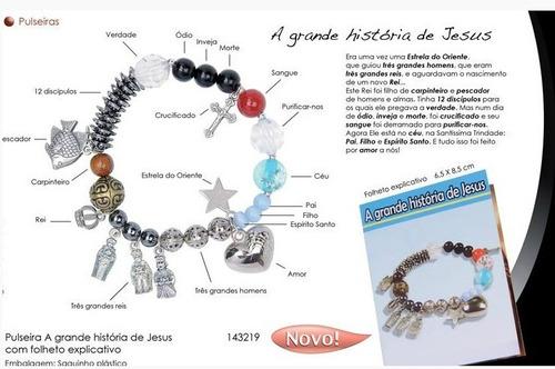 kit 06 pulseiras a grande história de jesus - preço atacado