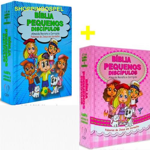 kit 2 bíblia infantil pequenos discipulos menino + menina