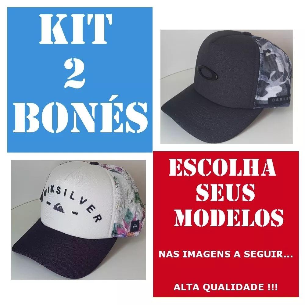 Kit 2 Bonés Trucker Tela Telinha Aba Curva Reta Mcd Nike Usa - R  87 ... 4ca30bb5065