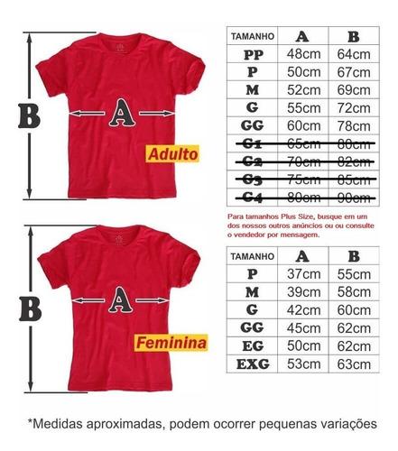 kit 2 camisetas masc. ou fem. qualquer estampa full print