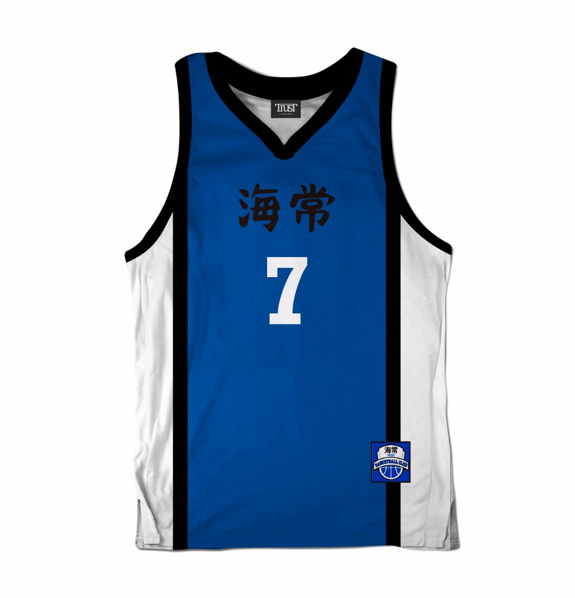 7b9001431 kit 2 camisetas regata kuroko no basket anime seirin kaijo. Carregando zoom.