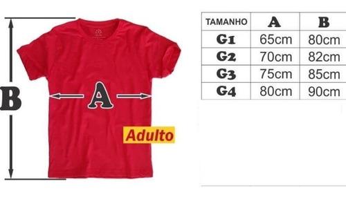 kit 2 camisetas t-shirt plus size qualquer estampa silk