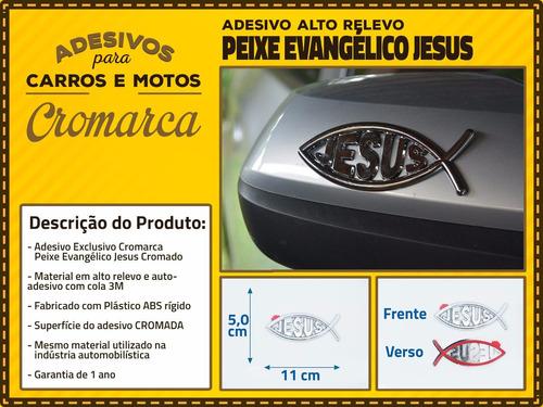 kit 2 emblemas alto relevo 3d 3m auto adesivo peixe jesus