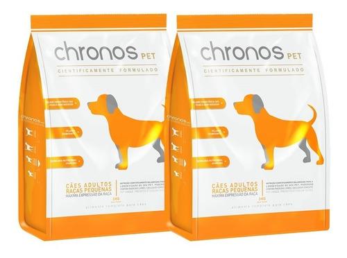 kit 2 ração super premium cães raças pequenas chronos pet3kg