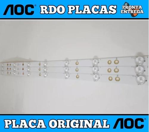 kit 3 barras de led aoc le32s5760 - le32h1461 - 32phg4900