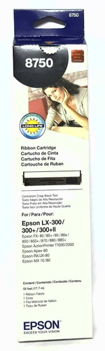 kit 30 fita original epson 8750 - lx300/300+/300+ii