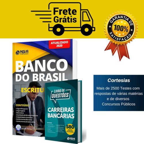 kit apostila banco do brasil + livro de carreiras bancárias