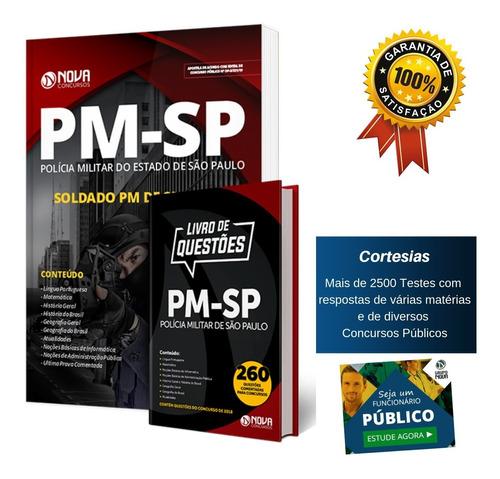 kit apostila pm sp soldado + livro de questões pm sp