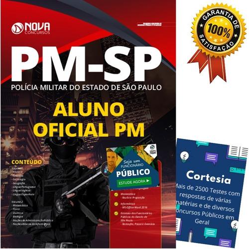 kit apostila pm sp soldado + oficial pm + livro de questões