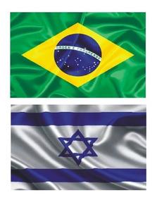0f842e38f Canga Bandeira Israel no Mercado Livre Brasil
