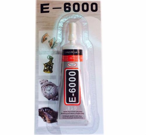 kit c/5 e6000 super cola e-6000 25ml p/ artesanato chupetas