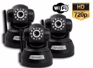 kit cámaras seguridad 3 interior domo motorizado p2p ip wifi
