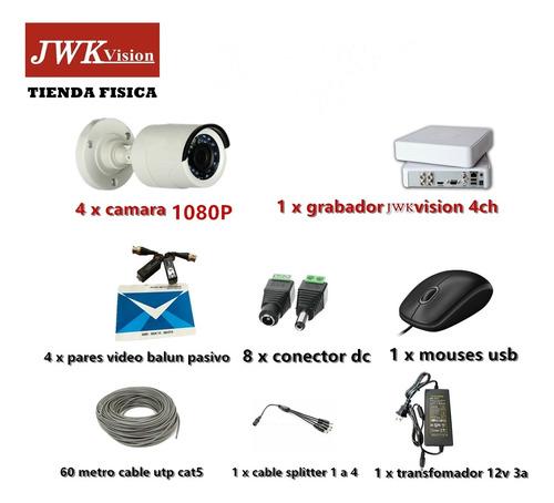 kit camaras seguridad 4 camaras 1080p ahd bullet jwk vision