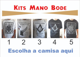 ce9f74287b Loja Demolay Boton Para Camisa no Mercado Livre Brasil