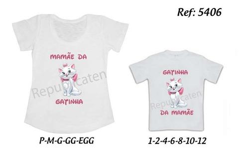 kit camisetas dinda e afilhado -  gatinha da mamãe/ marie
