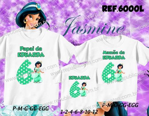kit camisetas personalizadas aniversário merida princesas