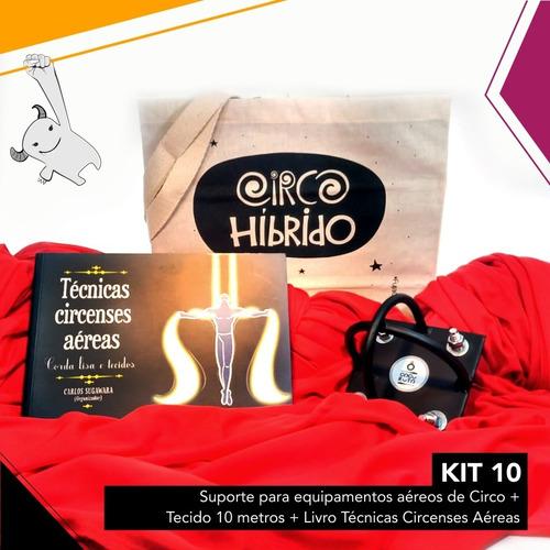 kit circo 10 | suporte aéreos + tecido 10m + livro