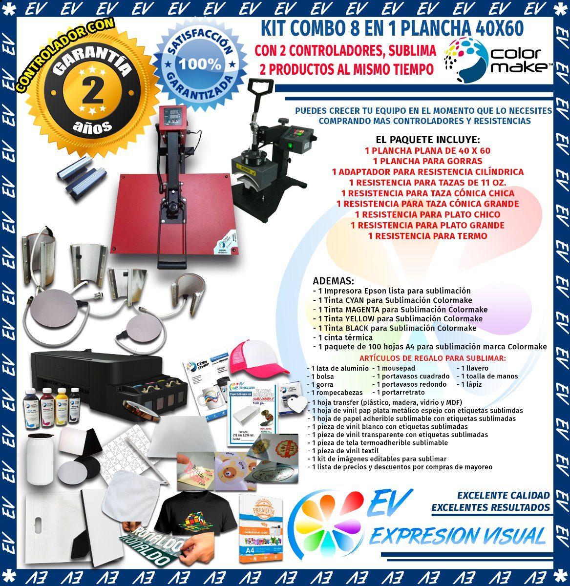 Kit Combo 8 En 1 Plancha 40x60 Colormake Sublimación 2 Cont ... 5ae9228219b9a