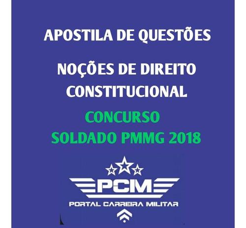 kit combo apostilas questoes concurso soldado pm mg 2018