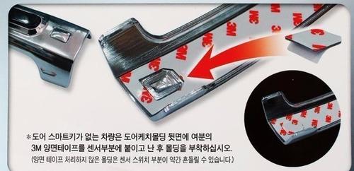 kit cromado chevrolet tracker  (faros,stop,espejosl)