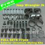 Kit Cromados Jeep Wrangler Para Modelos Del 2007 Al 2013