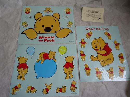 kit de 3 adesivo decorativo do pooh disney 50 x 40 cm