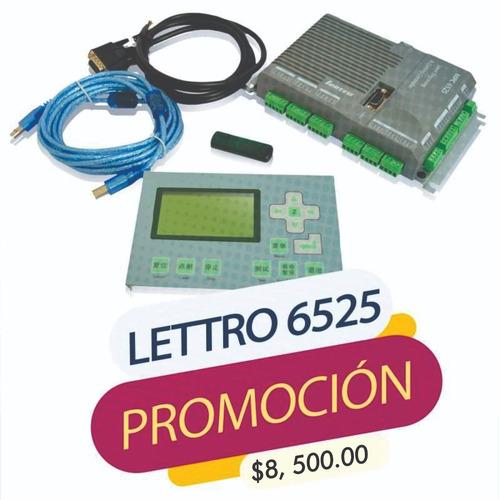 kit de actualización cortador láser tarjeta principal touch