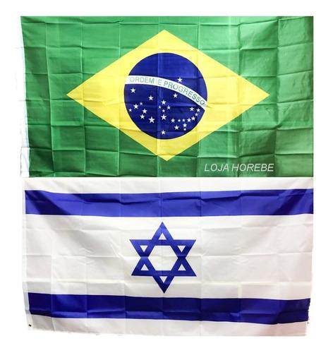 kit de bandeira israel+bandeira do brasil oficial 150cmx90m