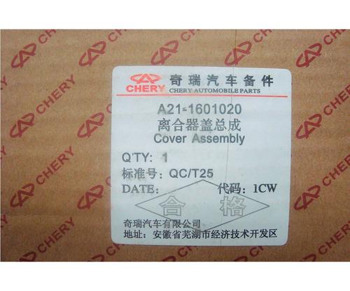 kit embrague chery orinoco - a520 - original
