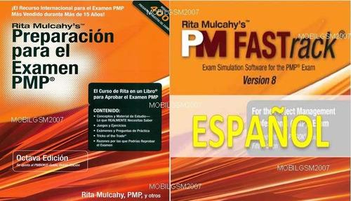 kit estudio pmp rita mulcahy v8 español