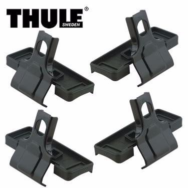 kit fixação thule 1686  para suporte rapid system