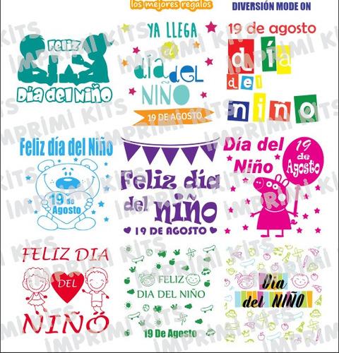 kit frases vectorizadas día del niño vinilos sublimados etc